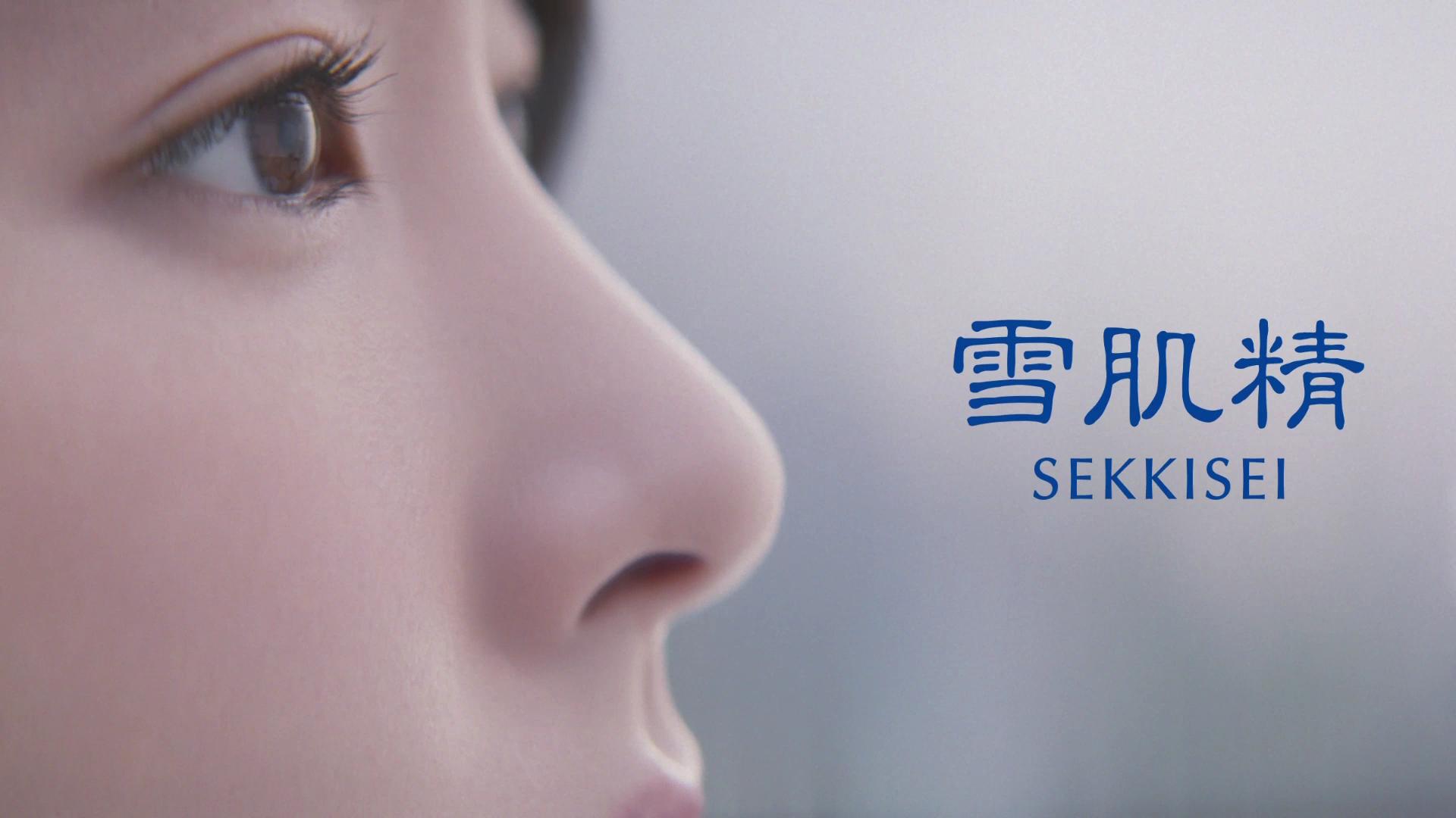 動画 コーセー 新垣結衣出演新cm 粉雪の雪肌精 ティザー 篇 4月17