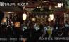 【動画】いよいよ今週末12月2日(宵宮)3日(本祭)『秩父夜祭』
